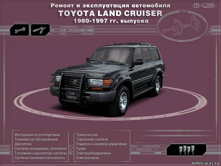 Руководство По Эксплуатации Toyota Caldina